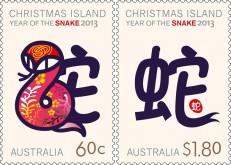 Год Змеи на марках Острова Рождества