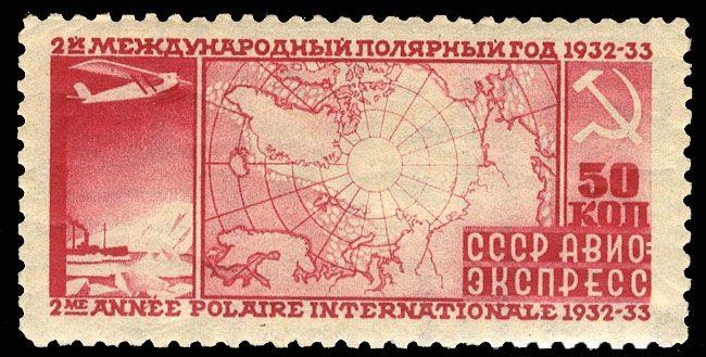 Продать марки полководцы ссср 1974 года цена 1728