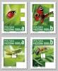 насекомые на марках