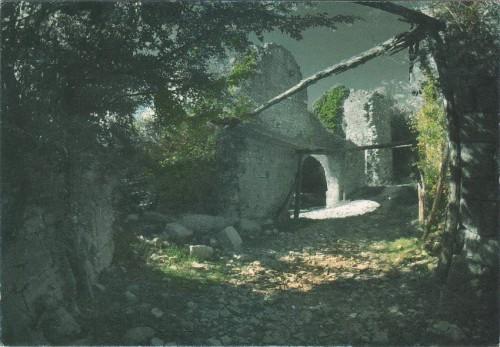 """Посткроссинг: почтовая открытка Хорватии """"Руины башни"""""""