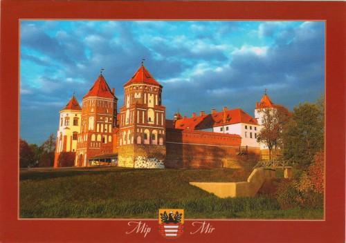 открытка Беларуси замок
