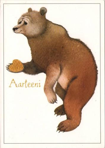 """Посткроссинг: почтовая открытка Финляндии """"Медведь и сокровище"""""""