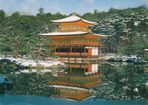 Открытка Японии - Храм в Киото