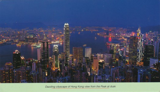 Открытка - Вид Гонконга
