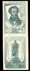 Почтовая марка СССР, посвященная А.С. Пушкину