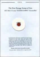 Первая почтовая марка Индии на аукционе