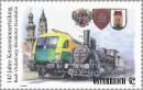 Почтовая марка Австрии с поездом