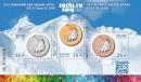 почтовый блок медали