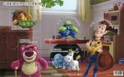"""Почтовые марки Тайваня с мультфильмом """"История игрушек"""""""