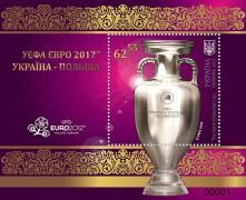 Почтовый блок Украины Евро-2012