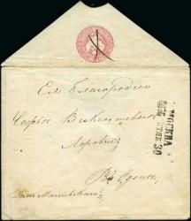 Штемпельный конверт России 1848 года