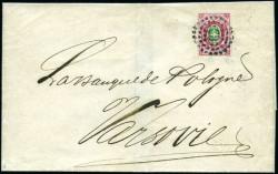Почтовый конверт России с маркой первой серии
