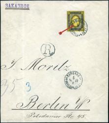 Конверт из Варшавы в Берлин с маркой Российской империи