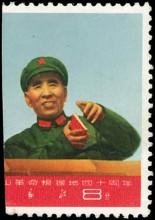 """Половина марки Китая """"Большое синее небо"""""""