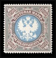 Эссе марки России