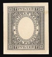 Проект марки России