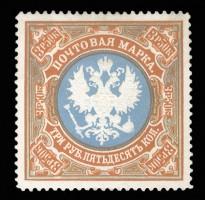 Эссе марки Российской империи