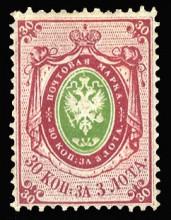 Почтовая марка Российской империи