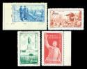 серия марок Китая
