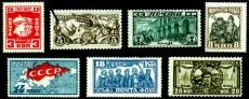"""Серия почтовых марок СССР 1927 г. """"10 лет Октябрьской революции"""""""