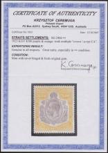 Сертификат марки Стрейт-Сетлментса