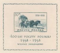 шелк Польша 1958