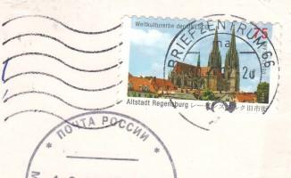 стандарт Германии на открытке