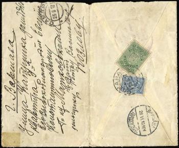 Почтовый конверт Самары с земской маркой